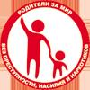 Центр антикриминального и антинаркотического просвещения